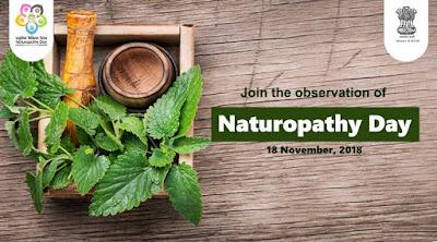 प्राकृतिक चिकित्सा दिवस नेचुरोपैथी डे Naturopathy Day in Hindi