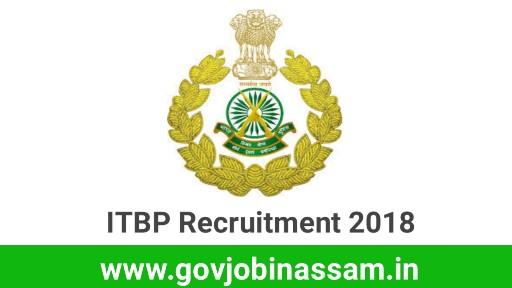 ITBP Recruitment 2018, itbp, govjobinassam, job news assam
