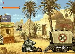 تحميل لعبة حرب الخليج بلاي ستيشن 1 للكمبيوتر برابط مباشر