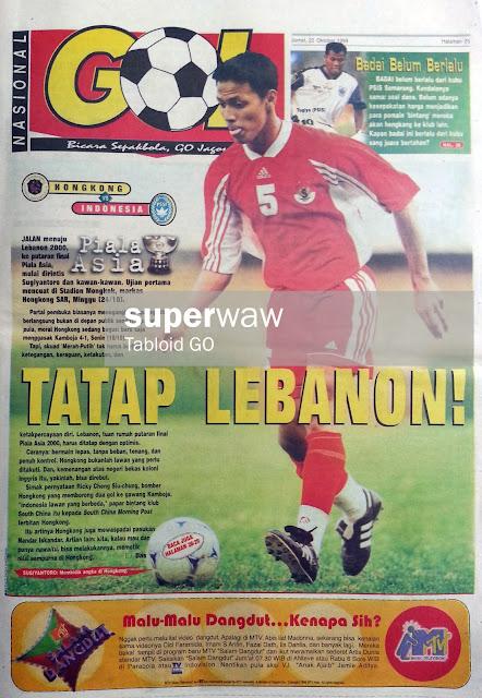 GOL NASIONAL: TATAP LEBANON!