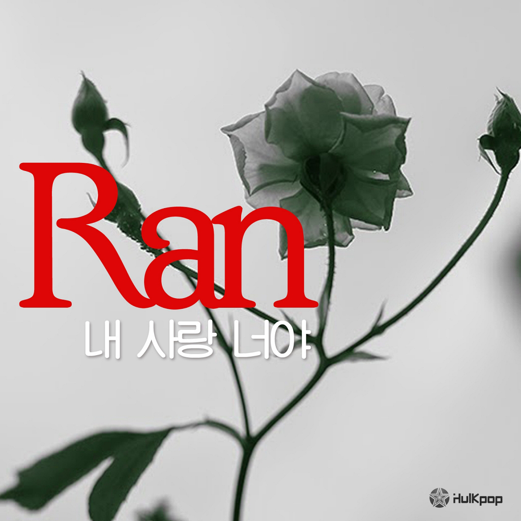 [Single] RAN – My Love Is You