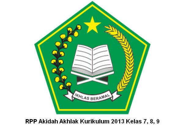 RPP Akidah Akhlak Kurikulum 2013 Kelas 7, 8, 9