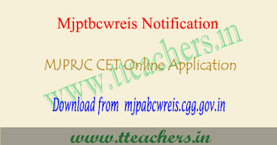 Mjptbcwreis application form 2018, MJPRJC CET apply online