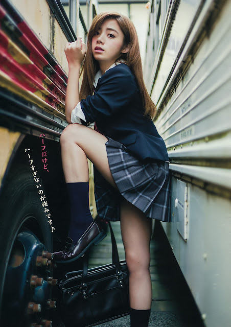 Ikeda Elaiza 池田エライザ Young Magazine No 41 2015 Pics 03