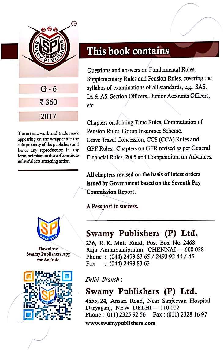 Swamy success guide annamalai university array swamys guides books u2014 takbuzz rh takbuzz com fandeluxe Gallery