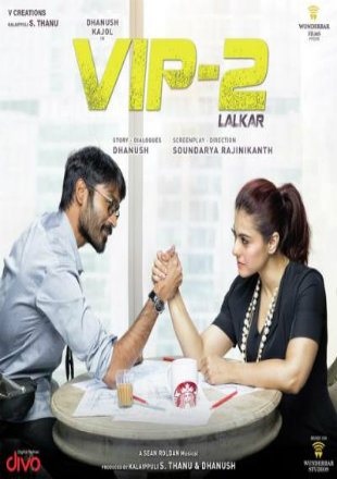 VIP 2 Lalkar 2017 HDRip 850MB Full Hindi Dubbed Movie Download 720p Watch Online Free bolly4u