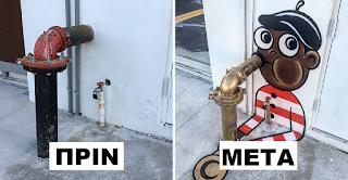 Καλλιτέχνης ζωγραφίζει εντυπωσιακά έργα στο δρόμο και δίνει πολύχρωμες νότες σε άχρωμες μεγαλουπόλεις