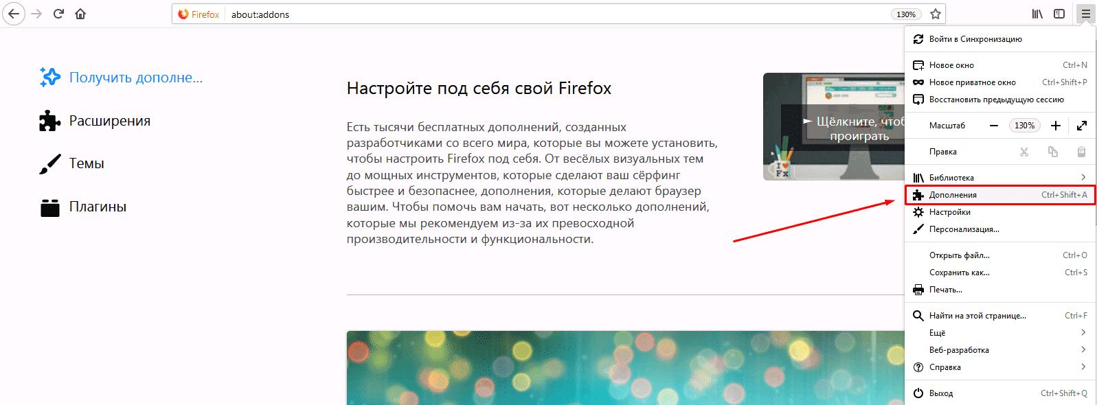 ZenMate в Mozilla Firefox