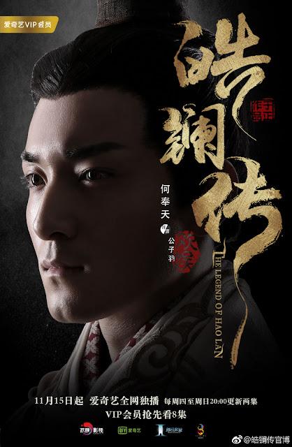 Legend of Hao Lan He Feng Tian