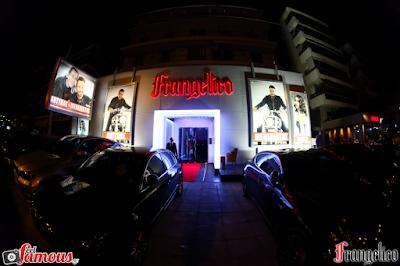 Πίστες Αθήνας 2016 Frangelico live