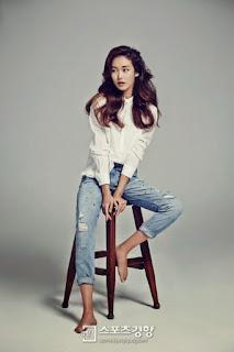 Biodata Lengkap Jeong Eu Gene