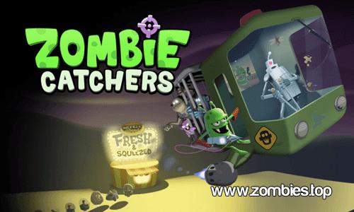 Juego Zombie Catchers