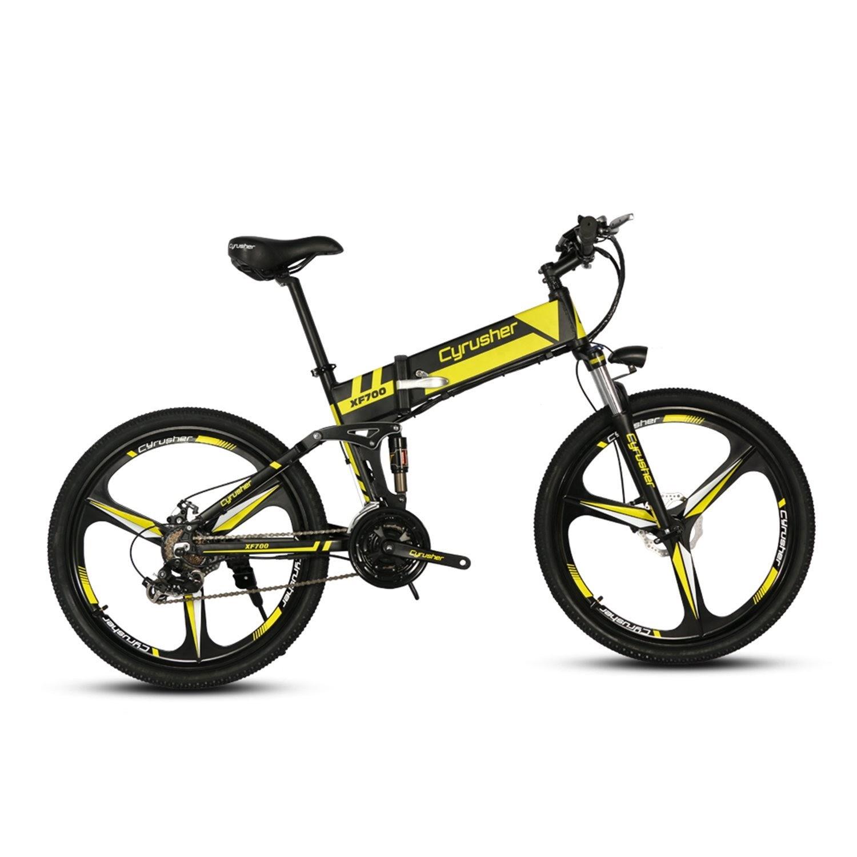 Exercise Bike Zone Cyrusher Xf700 26 Inch Folding