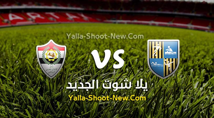 مباراة المقاولون العرب والانتاج الحربي