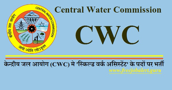 Central Water Commission, CWC, Ministry of Water Resources, RD & GR, BIhar, 10th, ITI, Skilled Work Assistant, CWC Recruitment, Latest Jobs, cwc logo