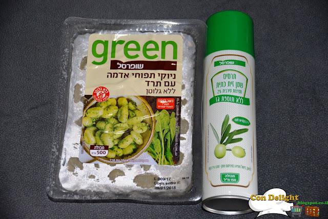 cooking oil spray and gnocchi ניוקי ותרסיס ללא גז שופרסל