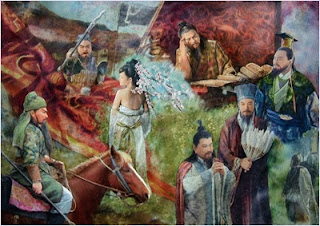 สามก๊ก (Romance of the Three Kingdoms)