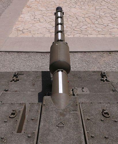 Meriam Smooth-bore 120 mm tank Merkava 4