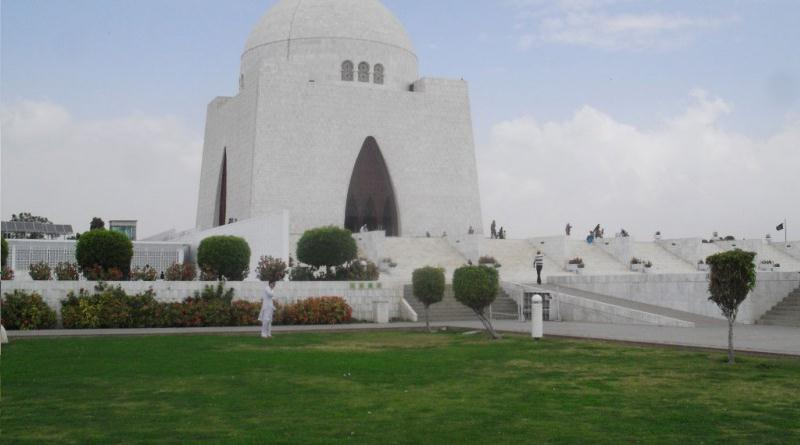File:Mazar e Quaid Karachi.svg
