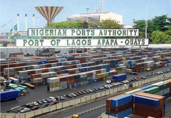Nigeria Ports Authority Recruitment Form 2018/2019 - NPA Vacant Position