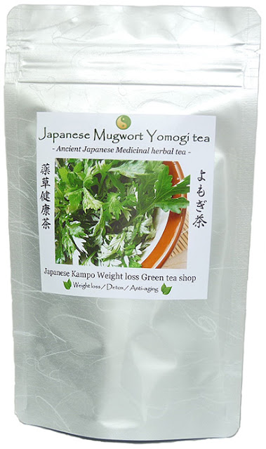 Japanese mugwort yomogi artemisia wormwood medicinal herbal loose lead tea