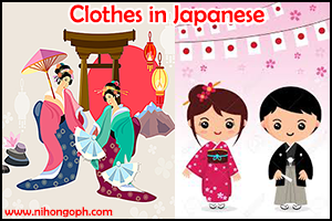 Japanese Vocabulary: Clothes in Japanese