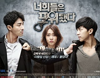 KOREA DRAMA You're All Surrounded