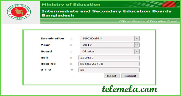 SSC Exam Result Bangladesh