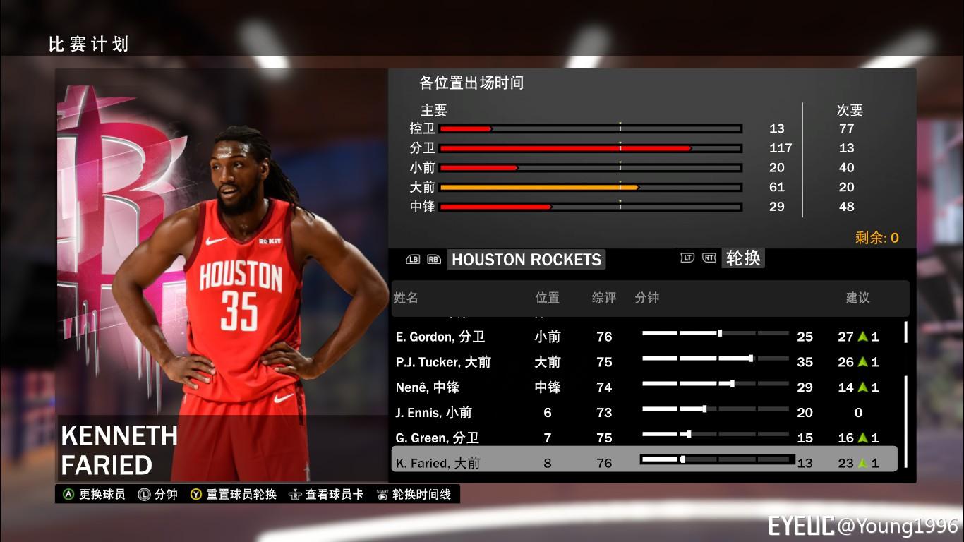 28c5d5305 NBA 2K19 - Kenneth Faried Portrait Update - Shuajota