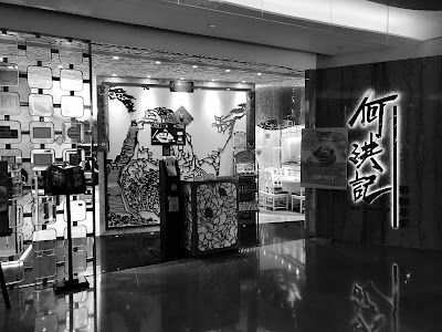 Ho Hung Kee, Hysan Place, Causeway Bay