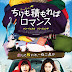 Download Penny Pinchers (2011) Bluray Subtitle Indonesia Full Movie
