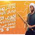 صيانة ايديال زانوسي اقوي وافضل مركز صيانة في مصر