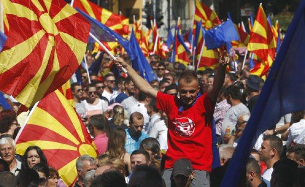 Το Συνταγματικό Δικαστήριο των Σκοπίων απέρριψε αίτημα να παγώσει το δημοψήφισμα