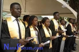 FUOYE New Student's Matriculation Ceremony 2017/2018 Announced