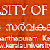 Kerala University Degree Course List