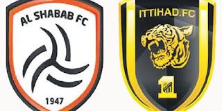 موعد وتوقيت مشاهدة مباراة الشباب والاتحاد ضمن الدوري السعودي والقنوات الناقلة