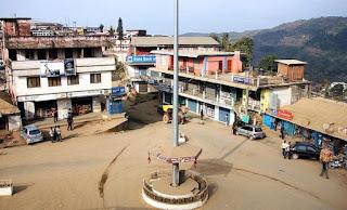 Wokha District, Nagaland Recruitment