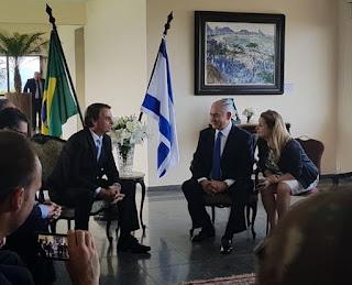 Netanyahu  e Bolsonaro se reúnem no Forte de Copacabana