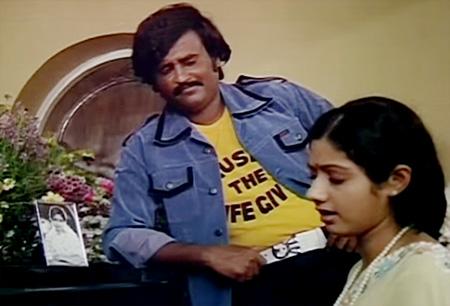 En Vaanilae – Rajninikanth, Sridevi – Ilaiyaraja Hits – Johnny – Tamil Romantic Song