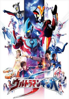 Ultraman Ginga S Todos os Episódios Online, Ultraman Ginga S Online, Assistir Ultraman Ginga S, Ultraman Ginga S Download, Ultraman Ginga S Anime Online, Ultraman Ginga S Anime, Ultraman Ginga S Online, Todos os Episódios de Ultraman Ginga S, Ultraman Ginga S Todos os Episódios Online, Ultraman Ginga S Primeira Temporada, Animes Onlines, Baixar, Download, Dublado, Grátis, Epi