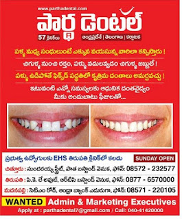 partha dental tirupati