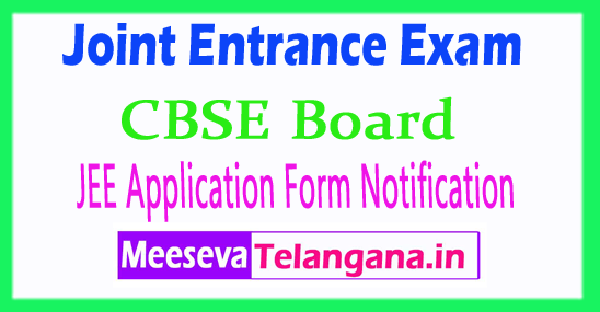 Joint Entrance Exam JEE Main 2018 Application Form Notification Exam Dates Fee Last Date Admit Card