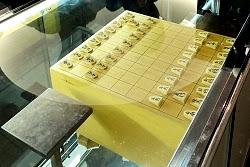 233万5000円で落札!升田幸三-大山康晴戦・将棋盤セット