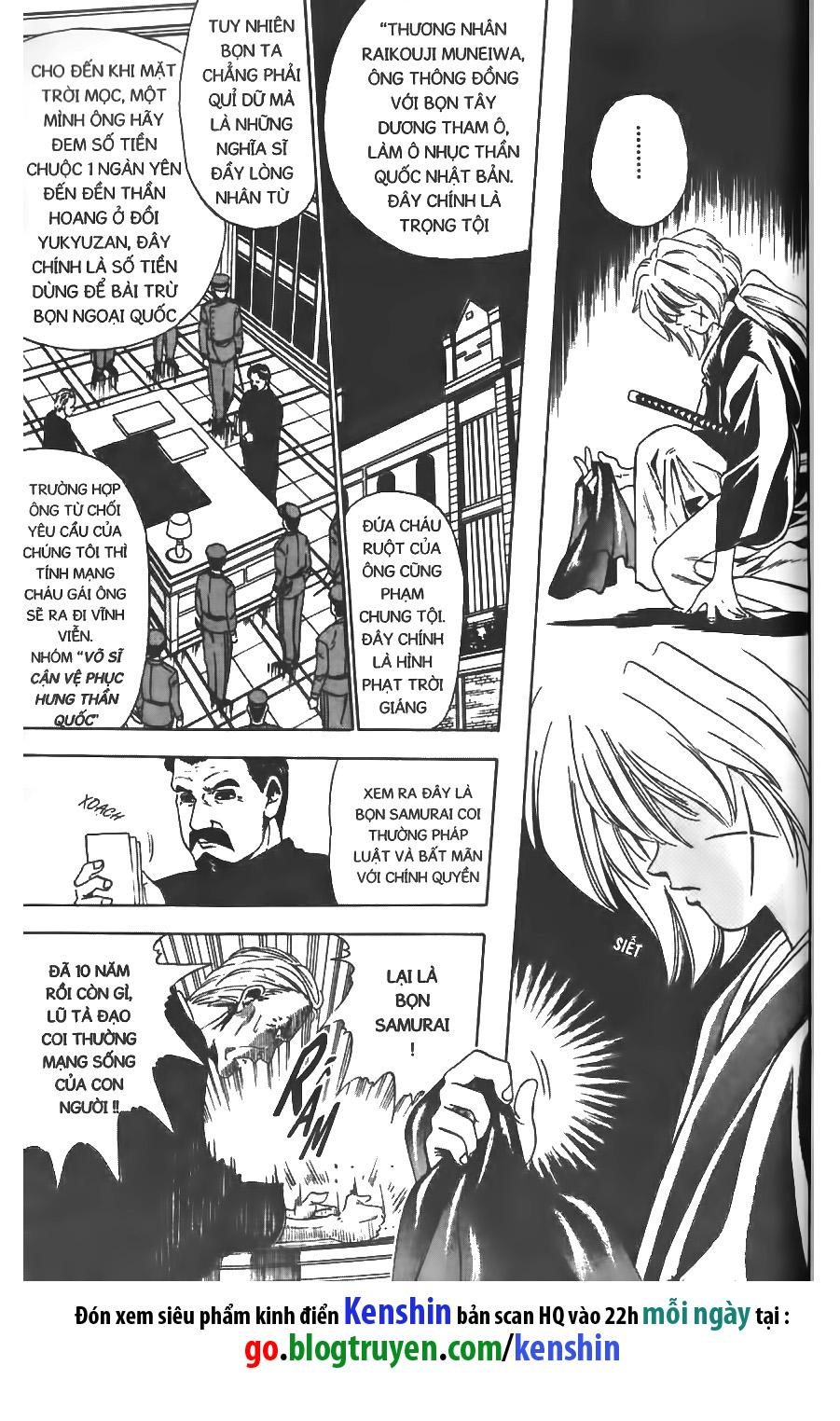 Rurouni Kenshin chap 6.5 trang 14