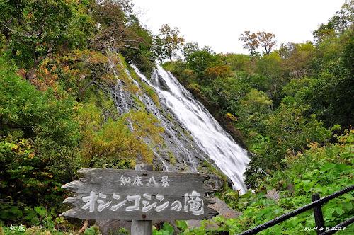 Day 5.3 オシンコシンの滝、プユニ岬