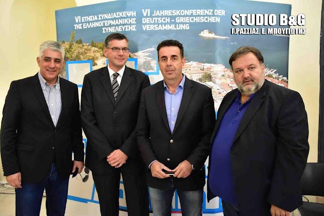 Ξεκινάει στο Ναύπλιο σήμερα η 6η Ελληνογερμανική Συνέλευση (βίντεο)
