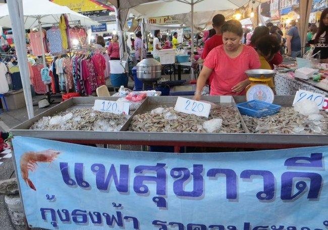 Тайские свежие креветки