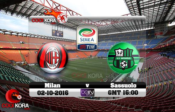 مشاهدة مباراة ميلان وساسولو اليوم 2-10-2016 في الدوري الإيطالي