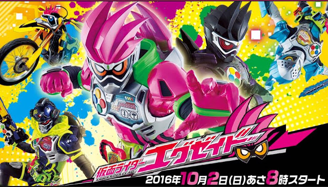Download Tokusatsu Kamen Rider Ex-Aid Batch Subtitle Indonesia