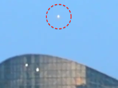 UFO SIGHTINGS DAILY: Many UFOs Seen In Daytime In Oregon ...